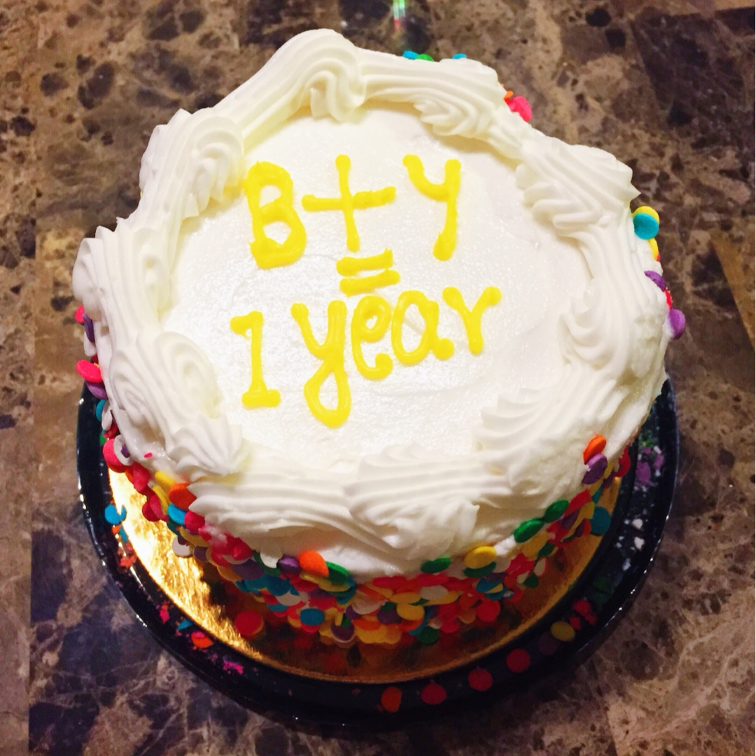 One Year Anniversary Cake